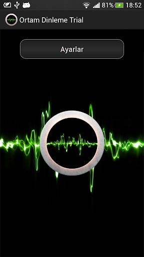 Ortam Dinleme Kontrol Trial|玩工具App免費|玩APPs