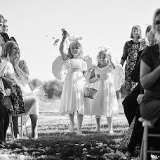 Wedding photographer Marina Kulkova (Coolek). Photo of 27.07.2017
