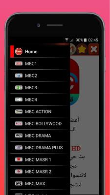 قنوات Mbc Tv Hd ام بي سي بث مباشر On Google Play Reviews