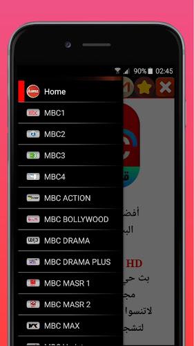 Try These Mbc Masr Hd {Mahindra Racing}