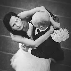 Wedding photographer Mariusz Fadrowski (mariuszfadrowsk). Photo of 20.02.2017