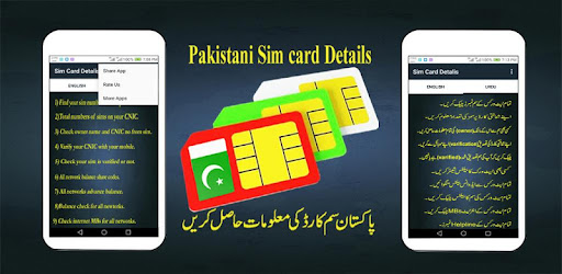 Sim Card Details - Apps on Google Play