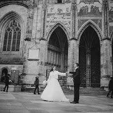 Wedding photographer Vlaďka Höllova (VladkaMrazkov). Photo of 24.11.2017