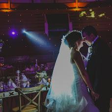 Wedding photographer Karen Mireles (KarenMireles). Photo of 12.10.2016