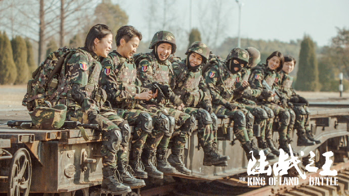 The King of Land Battle / King of the Land War China Drama