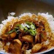 藝奇新日本料理(蘆洲集賢店)