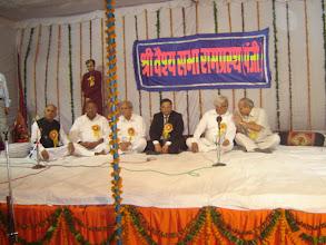 Photo: Dr. Adish C. Aggarwala presiding over function of  Shri Vaish Sabha Ramprastha, U.P. on 24.11.2006