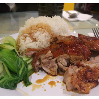 Chinese Roast Duck With Spicy Duck Sauce.
