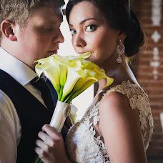 Wedding photographer Darya Arkhireeva (ShunDashun). Photo of 15.08.2016