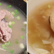 香亭土魠魚羹