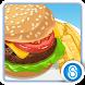 レストランストーリー™ - Androidアプリ