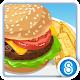 Restaurant Story™ (game)