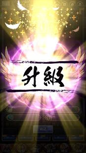 Hack Game 閃亂神樂-百花燎亂 apk free