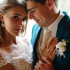 Wedding photographer Vitaliy Antonov (Vitaly). Photo of 16.10.2016