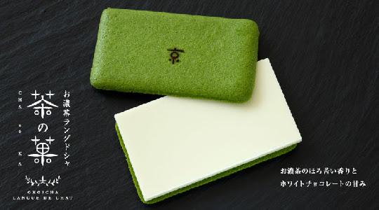 chanoka-01