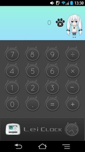 u9727u5cf6u30ecu30a4u96fbu5353 2.1 Windows u7528 2