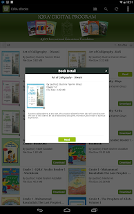 IQRA eBooks- screenshot thumbnail