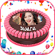 Name Photo On Birthday Cake Download for PC Windows 10/8/7