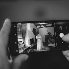 Fotografo di matrimoni Vitalik Gandrabur (ferrerov). Foto del 01.05.2019