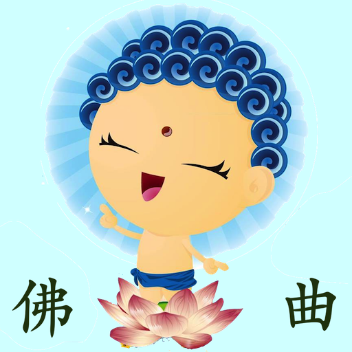 Kids Buddhist Songs file APK for Gaming PC/PS3/PS4 Smart TV