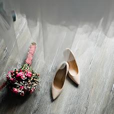 Wedding photographer Yana Novak (enjoysun24). Photo of 10.11.2016
