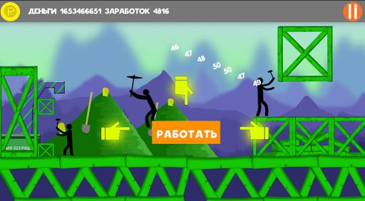 Езда по бездорожью России screenshot 22