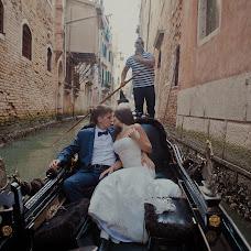 Nhiếp ảnh gia ảnh cưới Andrey Voskresenskiy (evangelist1). Ảnh của 11.10.2014