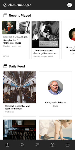 ClassicManager - 무료 클래식 음악 감상 screenshot