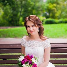 Wedding photographer Antonina Sazonova (rhskjdf). Photo of 10.05.2018