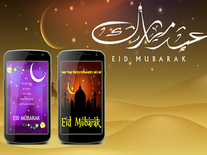 Eid ul fitr greeting cards apps on google play screenshot image m4hsunfo
