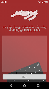 Filibari Keyboard for Thaana- screenshot thumbnail