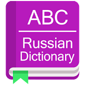 Russian Dictionary Translator