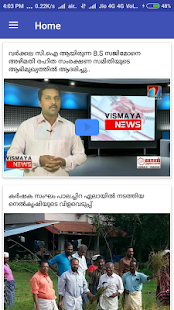 Vismaya News Channel Live - náhled