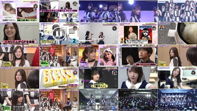 190913 (720p+1080i) Nogizaka46 Part – Buzz Rhythm 02