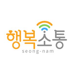 성남시행복소통시스템 아이콘