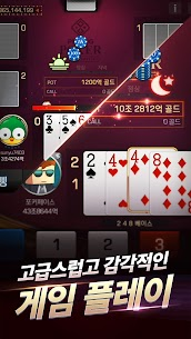 Pmang Poker for kakao Apk Latest Version Download For Android 4