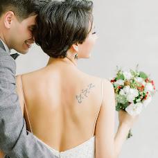 Wedding photographer Olga Salimova (SalimovaOlga). Photo of 13.04.2017