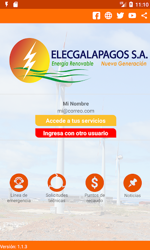 ELECGALAPAGOS S.A. screenshot 1