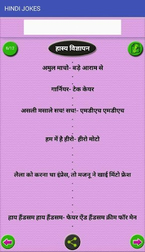Download Non Veg Funny Jokes In Hindi Chutkule Gujarati Apk