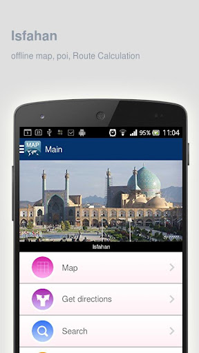 Isfahan Map offline
