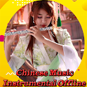 Chinese Music Instrumental icon