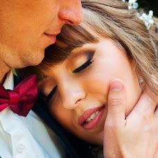 Wedding photographer Matvey Krauze (kmat). Photo of 26.04.2018