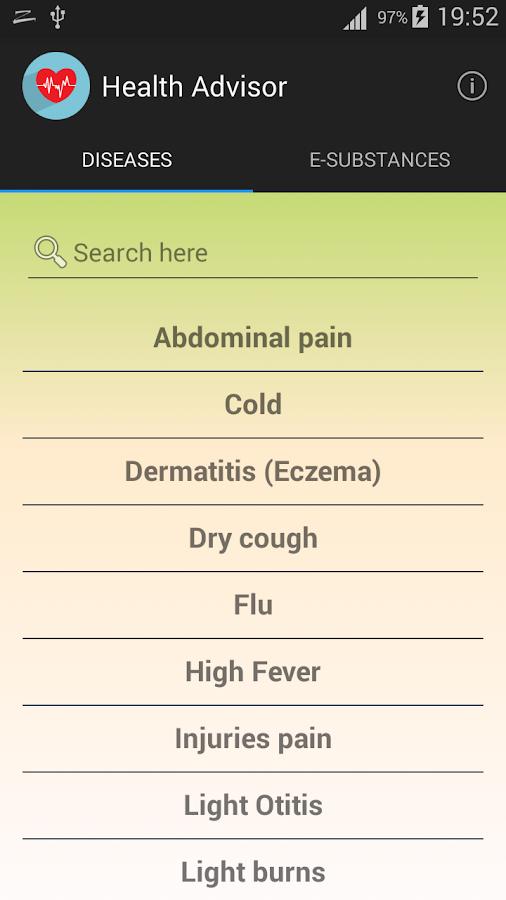 Health Advisor - στιγμιότυπο οθόνης