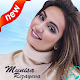 Qo'shiqlar Munisa Rizayeva - Internet yo'q for PC-Windows 7,8,10 and Mac