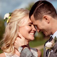 Wedding photographer Lyubov Sakharova (sahar). Photo of 02.03.2018