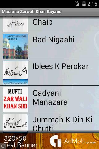 Maulana Zarwali Khan Bayan   Android Apps on Google Play Google Play Maulana Zarwali Khan Bayan  screenshot