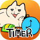 Download cat timer f For PC Windows and Mac