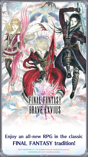 FINAL FANTASY BRAVE EXVIUS screenshot 1