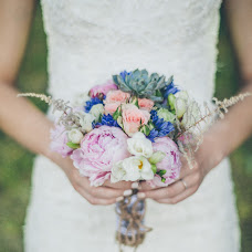 Wedding photographer Railya Mizitova (Raily). Photo of 20.07.2014