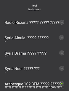 Rádia FM Sýrie zdarma - náhled